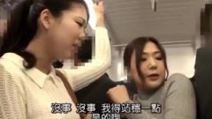 College Chick With Her Mon Receives Groped And Smashed On Bus 固定春藥跳蛋中出痴漢 -1